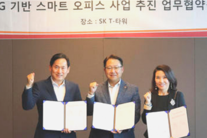 SK Telecom, Samsung and Cisco collaborate in smart 5G offices