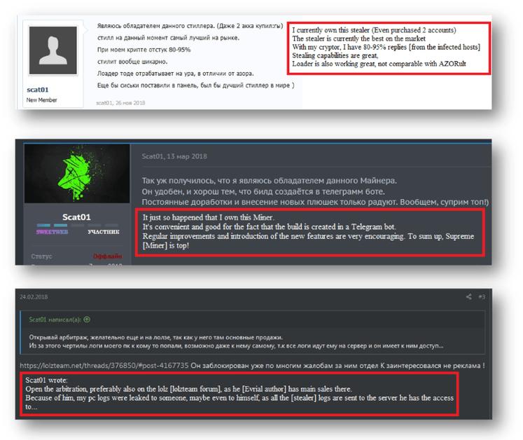 deathransom forum posts