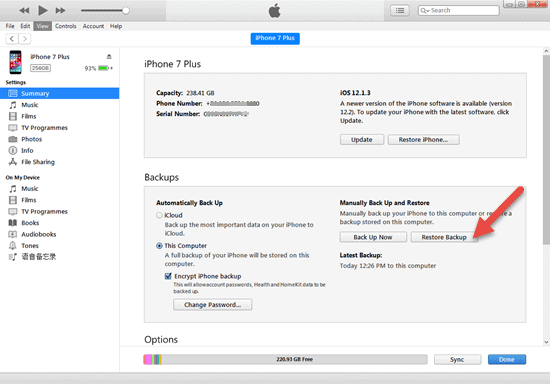 retrieve-deleted-photos-from-itune-backup